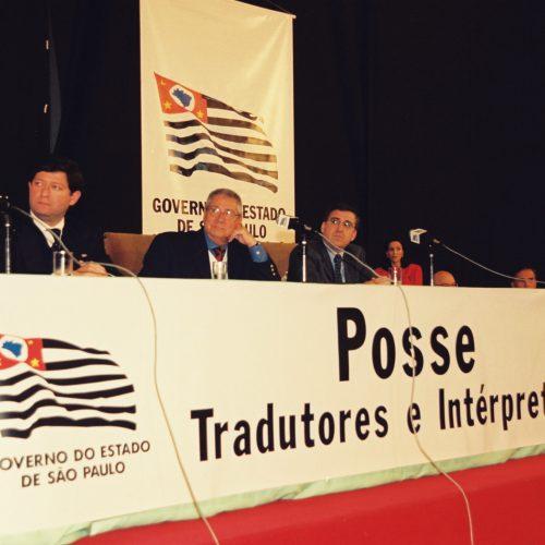 #20e40 Cerimônia de posse dos TPICs aprovados em 2000