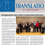 Artigo da ATPIESP no boletim Translatio da FIT