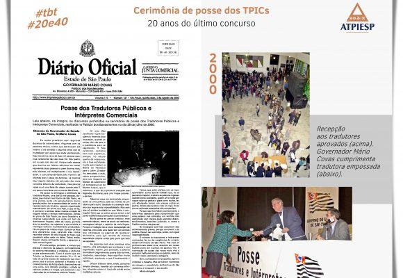#20e40 Comemoração de concursos para TPICs em São Paulo!