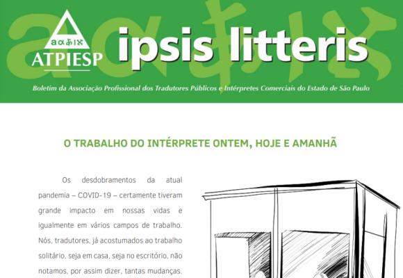 """Ipsis Litteris – """"O trabalho do intérprete ontem, hoje e amanhã"""""""