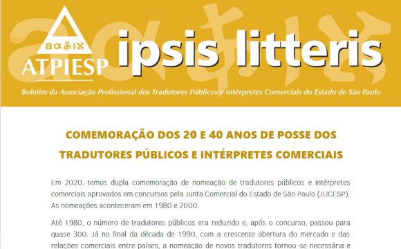 """Ipsis Litteris – """"Comemoração dos 20 e 40 anos de posse dos TPICs"""""""