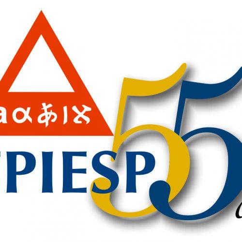 ATPIESP, 55 anos de esforços em defesa do Tradutor Público