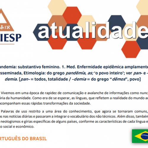 Boletim Atualidades & Curiosidades – mai/2020