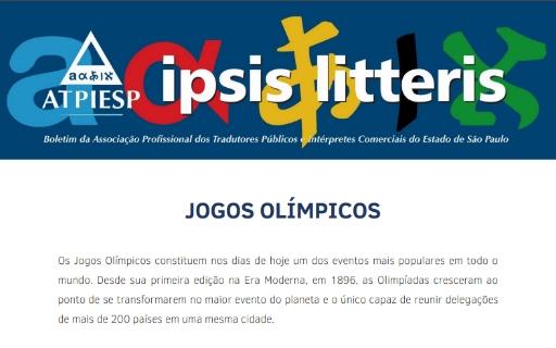 "Ipsis Litteris – ""Jogos Olímpicos"""